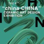 CHINA CERAMIC ART